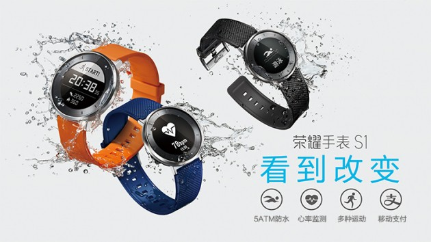 honor-s1-color